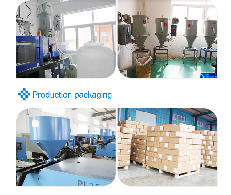 machine and packaging