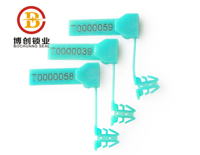 tamper proof disposable small lock for boxes M109